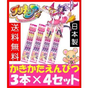プリキュア かきかたえんぴつ 2B (3本×4セット) 1ダ...