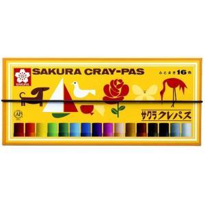 クレパス 16色 ゴムバンド付き LP16R (サクラクレパス)