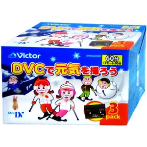 Victor ミニDVカセット 60分 3本 スキーパッケージ(日本製)