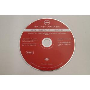 ゆうパケット対応商品 DELL  オペレーティングシステム Windows8.1 64Bit インス...