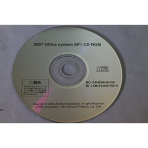 ゆうパケット対応商品、代引き不可 S240 NEC Office system SP1 CD-ROM
