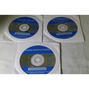 ゆうパケット対応 FUJITSU リカバリ-ディスク WindowsXP Pro LIFEBOOK S8390 【 S312 】
