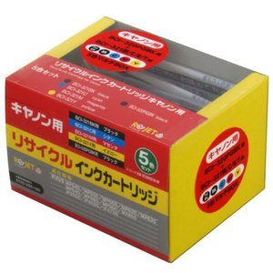 BCI-321(BK/C/M/Y)+BCI-320PGBK お買い得!マルチパック ≪リサイクルインク≫ キヤノンインクジェットカートリッジ Canon pc99net