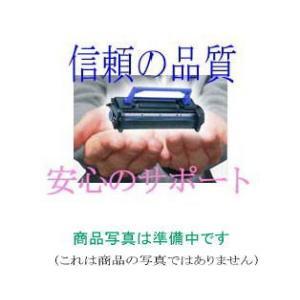 C9733A プリントカートリッジ マゼンタ 《リサイクルトナー》HP・日本ヒューレットパッカード・レーザープリンター/インク