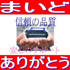 CL113 ブラック リサイクルトナー即納品 Fujitsu 富士通 カラーレーザープリンター XL-C2260 用 インク|pc99net