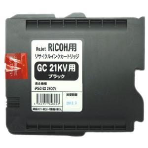 GC21KV ブラック LAWSON向け ≪リサイクルインク≫  リコージェルジェットインクカートリッジ RICOH・GELJET