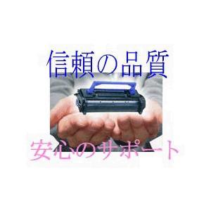 GE6-TS-N カラー4色セット 一般トナーセット リサイクル即納品 カシオ計算機 CASIO レーザープリンタ GE6000 用 インク|pc99net