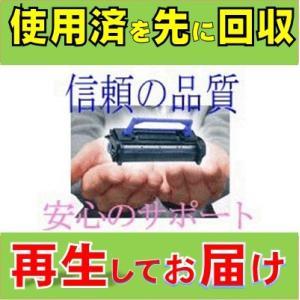 GE6-TS-N-Y 薬袋 薬情 お預り再生 リサイクルトナー カシオ計算機 CASIO レーザープリンタ GE6000-Y 用 インク|pc99net