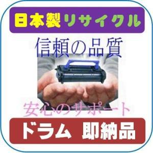 LB112 リサイクルドラム 即納品 Fujitsu 富士通 レーザープリンター XL-4405 用 感光体ユニット|pc99net
