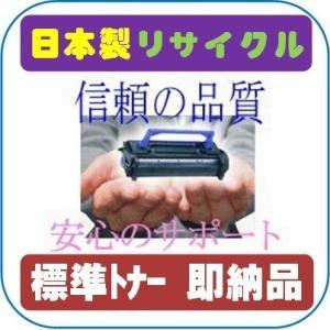 LPA3ETC14 リサイクルトナー  EPSON レーザープリンターLP-6100/LP-7900/LP-9100 オフィリオ/インク pc99net