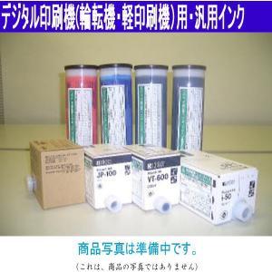 理想科学RISOリソー印刷機 RAインク赤・汎用6本セット
