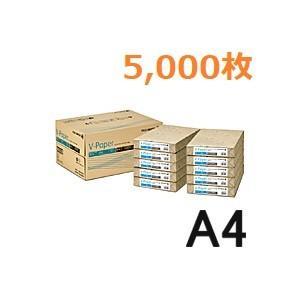 プリンター印刷用紙 Fuji Xerox V-Paper(白色度82% 高品質 国産紙)A4 5,000枚/1箱 PPC コピー プリント オフィス 普通紙 富士ゼロックス|pc99net