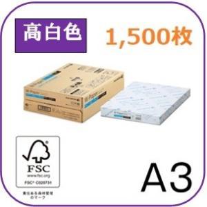 プリンター印刷用紙 Fuji Xerox W-Paper(白色度93% 高品質 国産紙)A3 1,500枚/1箱 PPC コピー カラープリント オフィス 上質系 普通紙 富士ゼロックス|pc99net