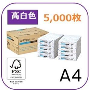 プリンター印刷用紙 Fuji Xerox W-Paper(白色度93% 高品質 国産紙)A4 5,000枚/1箱 PPC コピー カラープリント オフィス 上質系 普通紙 富士ゼロックス|pc99net