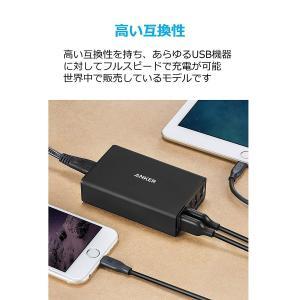 Anker PowerPort 5 (40W 5ポート USB急速充電器) 【PSE認証済 / PowerIQ搭載】(ブラック) A2151N11 PowerPort 5X : アンカー・ジャパン|pcaboutshop|02