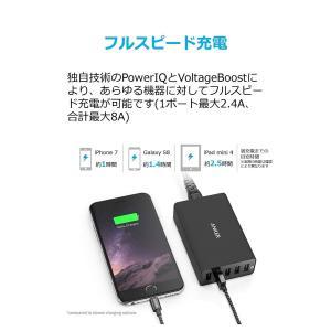 Anker PowerPort 5 (40W 5ポート USB急速充電器) 【PSE認証済 / PowerIQ搭載】(ブラック) A2151N11 PowerPort 5X : アンカー・ジャパン|pcaboutshop|03