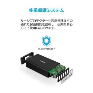 Anker PowerPort 5 (40W 5ポート USB急速充電器) 【PSE認証済 / PowerIQ搭載】(ブラック) A2151N11 PowerPort 5X : アンカー・ジャパン|pcaboutshop|05