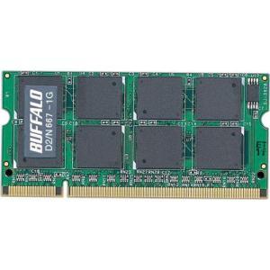BUFFALO ノートPC用増設メモリ  D2/N667-1G  (DDR2-667/PC2-530...