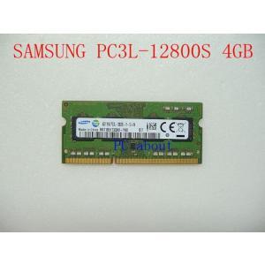 【SAMSUNG】製 PC3L-12800(DDR3L-1600)204pin 4GB