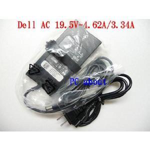 Dell ACアダプター  19.5V-4.62A 90W PA-3E ADP-90VH B 7.4mm/5.0mm (丸型、センターPin)