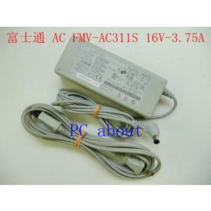 富士通 純正ACアダプター FMV-AC311S 16V-3.75A