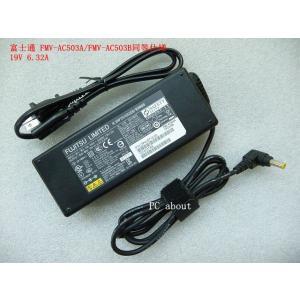 富士通ノート  FH76/CD、FH70/CN対応用100%純正AC FMV-AC503B 19V-6.32A|pcaboutshop