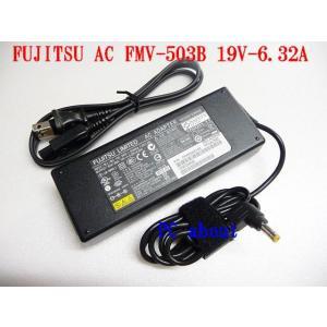 富士通100%純正ACアダプター  FMV-AC503B 19V 6.32A|pcaboutshop