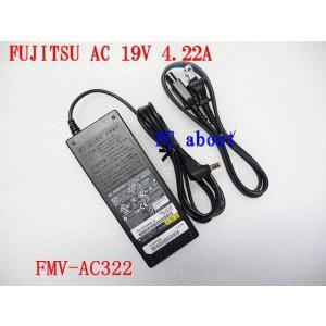 富士通ACアダプタ FMV-AC322 19V-4.22A 100%メーカ純正多機種対応可|pcaboutshop