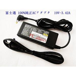 富士通 (FUJITSU)ノートパソコン100%純正ACアダプタ 19V-3.42A (5.5mm/2.5mm) FMV-AC332A/ADP-65Y-A/ADP-65JH ABZ/FMV-AC329/FMV-AC332|pcaboutshop