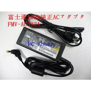 FMV-AC332A/A11-065N5A 19V-3.42A (5.5mm/2.5mm) 富士通ノートPC用 100%純正ACアダプタ|pcaboutshop