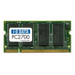 ★I・O DATA memory series PC2700 (DDR333) S.O.DIMM 1GB SDD333-1G★|pcaboutshop