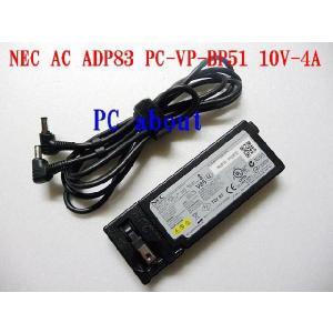 ★超稀少品 NEC ADP83 PC-VP-BP51 10V-4A 薄型100%純正ACアダプター★|pcaboutshop