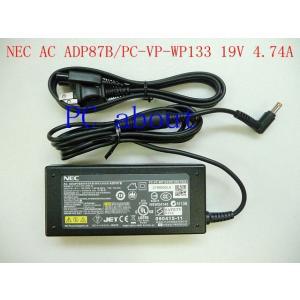 NEC ADP87B/PC-VP-WP133/OP-520-76431  DC19V 4.74A 90W 100%純正ACアダプター 稀少品在庫限り|pcaboutshop