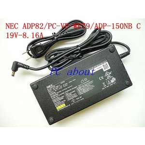 ★NEC ADP82/ADP-150NB C/PC-VP-WP79/OP-520-76417/19V-8.16A 100%純正ACアダプター|pcaboutshop