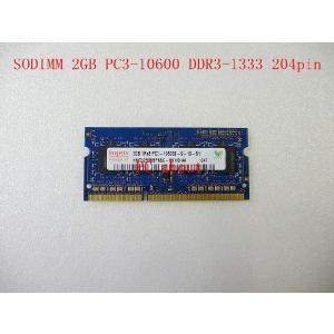 SODIMM PC3-10600 DDR3 1333  2GB メモリー 相性保証 多機種対応 Ma...
