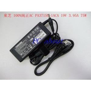 東芝100%純正ACアダプター PA3715U-1ACA/P...