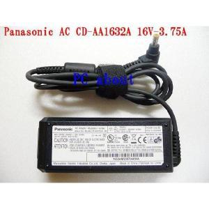 Panasonic  CF-AA6372A互換同等仕様 16V-3.75A(CFシリーズ全機種対応)ACアダプター|pcaboutshop|02