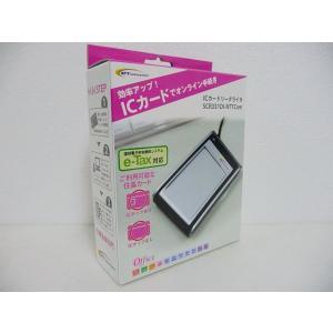 公的個人認証サービス対応ICカードリーダライタ NTT USB e-TAX  SDI010 SCR331DI-NTT|pcaboutshop