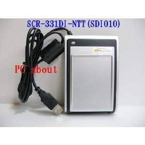 NTTコミュニケーションズ 接触型/非接触型両対応 USBタイプ SCR33DI-NTTCom SDI010|pcaboutshop