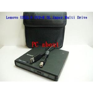 新同品【外付け USB 2.0 CD-RW/DVD+R DL】外部電源不要 高速読み DVD&CD書き込み可 Super Multi Drive|pcaboutshop