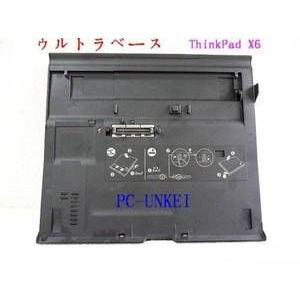 IBM/Lenovo純正 ThinkPad X60 X61 X6*シリーズ用ウルトラベース(UltraBase) DVD/CD-RW ドライブ内蔵有、鍵欠品|pcaboutshop