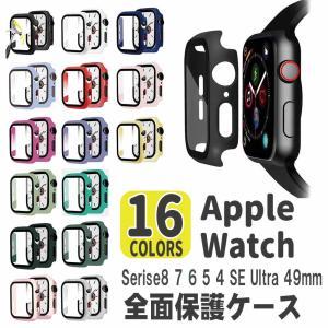 アップルウォッチ ケース カバー Apple Watch 保護ケース ガラスフィルム 一体型 ser...
