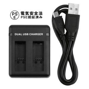 送料無料 GoPro HERO9 バッテリー用充電器 2個同時充電 バッテリーチャージャー USB&...