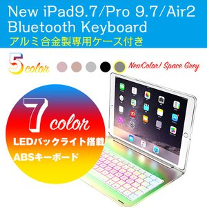 送料無料 iPad mini4/mini5/iPad 9.7/air1/Pro 9.7/air2選択...