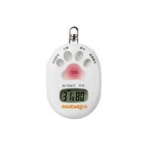 わんにゃんらいふ 携帯型自動環境見守り計&超音波トレーナー YP-100 ホワイト
