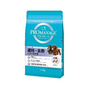 マースジャパン [取寄7]プロマネージ成犬避妊・去勢用1.7kg PMG41 [4902397836...