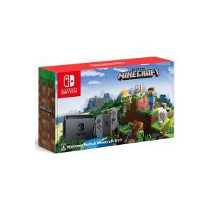ニンテンドウ (HAC-S-KAAGE)Nintendo Switch Minecraftセット|pcbomber