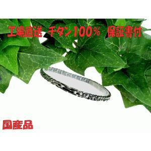 チタンブレスレット【FTB6-W50】チタン100%鏡面喜平ダブル六面ブレスレット[幅5.0mmX2.0mm]|pcclub