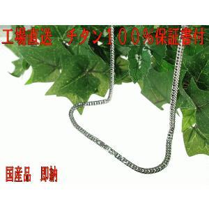 チタンネックレス【FTN6-W65】チタン100%鏡面喜平ダブル六面ネックレス[幅6.5mmX2.5mm]
