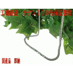 チタンネックレス【FTN6-W65】チタン100%鏡面喜平ダブル六面ネックレス[幅6.5mmX2.5mm]|pcclub